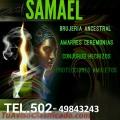 HERMANO SAMAEL EL BRUJO ANSIANO MAS PODEROSO