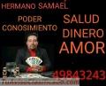 Hermano Samael el ANSIANO que si te cura