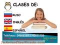 LECCIONES PARTICULARES DE iNGLÉS, RUSO Y ESPAÑOL PARA EXTRANJEROS