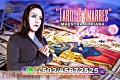 ADRIANA SANTERA MAYA '+502/45672525 AMARRES & TAROT' PROSPERIDAD EN EL GANADO