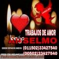 TRABAJOS DE AMOR PODEROSOS AMARRES DEL MAESTRO ANSELMO (00502) 33427540