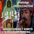 BRUJERIA MAYA, SAMAYAC GUATEMALA 00502 - 33427540