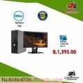 """Computadora barata dell ddr-3 4gb ram , 250gb disco duro, lcd de 19"""""""