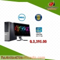 Computadora dell 790 slim intel core i5
