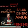 HERMANO SAMAEL A TU DISPOSICION