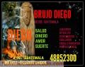 BRUJO DIEGO EL AUTENTICO BRUJO DE GUATEMALA
