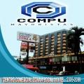 COMBOS PARA QUE INICIES TÚ NEGOCIO PROPIO, COMBO 4+1 COMPUTADORAS HP+ 01 LAPTOP COREi5, To