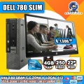 POTENTES COMPUTADORAS HP CORE2DUO, 08GB RAM, 500 DISCO DURO, 01GB DE VIDEO, LCD 22P