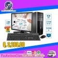 COMPUTADORAS PARA TRABAJO EMPRESARIAL, COREi5/08GB RAM/120 HD ESTADO SOLIDO