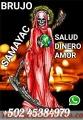 brujo-real-de-guatemala-trabajos-reales-502-45384979-7328-1.jpg