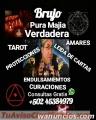 BRUJO ADIVINO LAZARO SAMAYAC AYUDA REAL +502 45384979