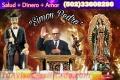(502) 33608296 fuertes orasiones y seremonias para quitar enfermedad y brujeria