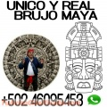 Brujo curandero maya amarres inmediatos y sanaciones espirituales Marcelo +502 46095453