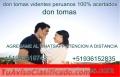 AMARRE DE AMOR Y TRABAJOS DE DOMINIO PARA EL SER AMADO