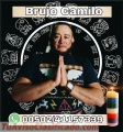 CHAMÁN BRUJO CURANDORO AMAZONICO CAMILO DEL AMOR 41157339.