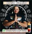 CHAMAN BRUJO ESPIRITISTA CAMILO PACTADO DESDE SAMAÑAC GUATEMALA 011502/41157339.