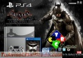 CONSOLA PLAYSTATION 4 EDICIÓN DE BATMAN ARKHAM KNIGHT (NUEVA Y SELLADA)