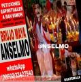 AMARRES CON EL MILAGROSO SAN SIMON (00502)33427540