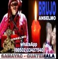 BRUJO ANSELMO,MISIONERO DEL AMOR (011502)33427540